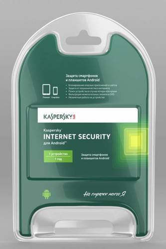 ПО Kaspersky Internet Security для Android Rus Ed 1 device 1 year Base Card (KL1091ROAFS)